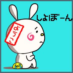 ようこ専用スタンプ~うさぎ編~