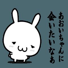 """""""あおいちゃん""""に使わずにはいられない!"""