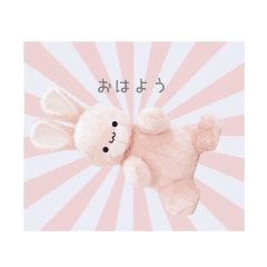 [LINEスタンプ] ゆめかわいいウサギ