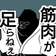 """""""獣""""道家すたんぷ~動物達がゆるく柔道~"""