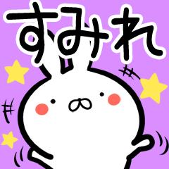 [すみれ/菫さん]専用40個入♪名前スタンプ