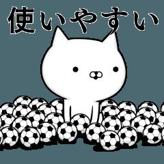 サッカー好きの為のスタンプ☆8☆使える編