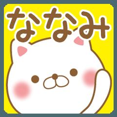 【ななみ/ナナミ】さんが使うスタンプ