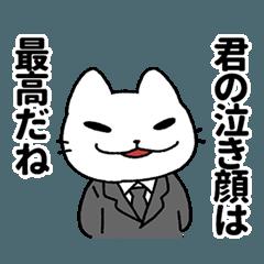 悪役を演じる猫のスタンプ