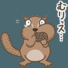 動く!ダジャレ動物図鑑