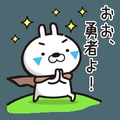 勇者に送るスタンプ★魔法ウサギ