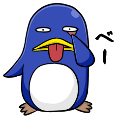 [LINEスタンプ] 無愛想なペンギンの画像(メイン)