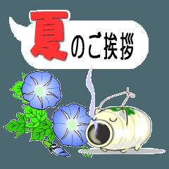 日本の夏の挨拶スタンプ