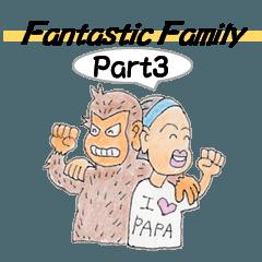 [LINEスタンプ] fantastic family part3 (1)