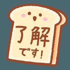 敬語編★毎日使える★日常会話スタンプ