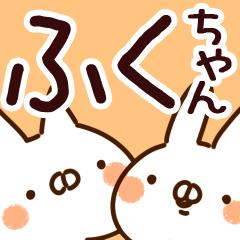 【ふくちゃん】専用