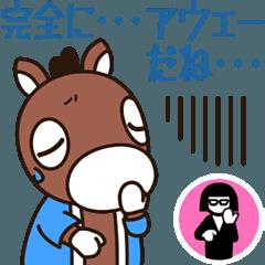 ▸動くスタンプ★木曽っ子【手話大使】