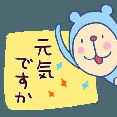 さるくま3(さるくまの日常)