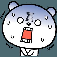 [LINEスタンプ] リアクションでかっ!!2