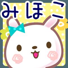 みほこ●専用名前スタンプ40個■イベント+