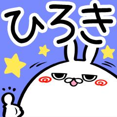 【ひろきさん】専用40個入♪名前スタンプ♪