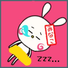 みなこ専用スタンプ~うさぎ編~