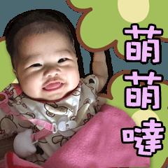 Wen wen baobao