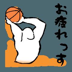 NEW バスケットボール っす 「日常会話」