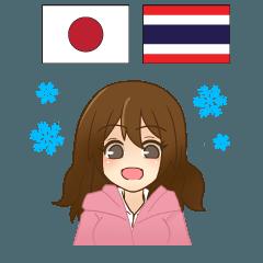 アイちゃんの夏休み&冬休み日本語タイ語