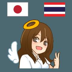 面白いアイちゃん本語タイ語