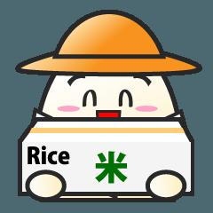 おいしいお米くん