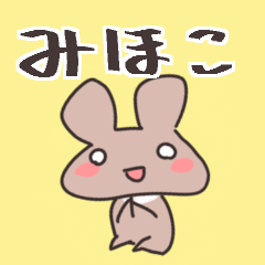 くま_みほこ専用