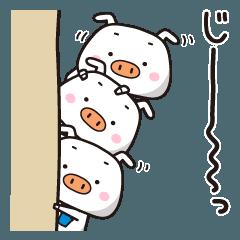 おつかれさま~な毎日に☆ブーブー団