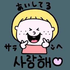 可愛い女の子の韓国語で愛を伝えよう(動)