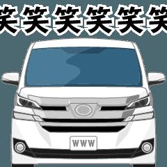 俺の車(vol.1)
