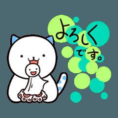 40匹の水玉猫2【学校編】