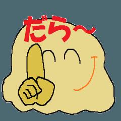富士宮弁まる出しスタンプ