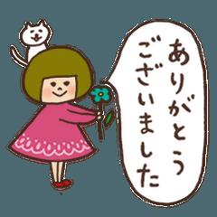 ハナチャンと猫《ふきだし敬語編》