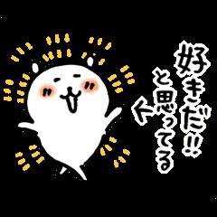 自分ツッコミくま(ナレーター:中村悠一)