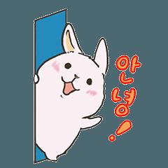 韓国語でひとことウサちゃん