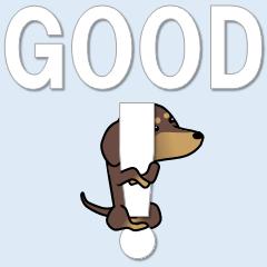 激しく尻尾をふるイヌ +デカ白文字
