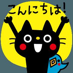 動く!CATS & PEACE(よく使う言葉)