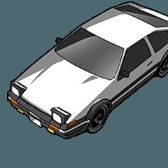 動く!車(FR3)クルマバイクシリーズ