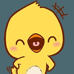Cute Yellow Chick (EN)
