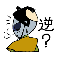 """サムライ・グレイ [""""主に日常"""" 編]"""