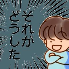 あ、ともだち!3(ときどきセリフつき)