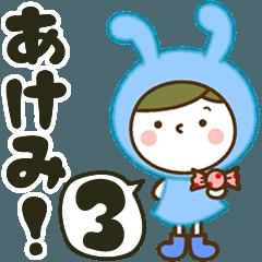 お名前スタンプ【あけみ】Vol.3