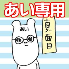 下手絵イラスト【あい専用】