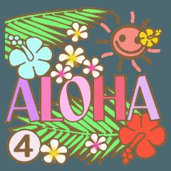 ハワイアンな大人のスタンプ4