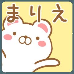 【まりえ/マリエ】さんが使うスタンプ