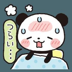 [LINEスタンプ] パンダのヤムヤムは体調が悪い (1)