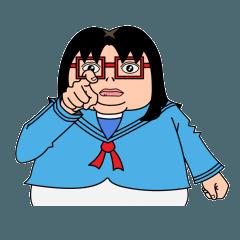 伊達(メガネ)トシ子