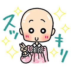 [LINEスタンプ] (残)つめあわせ☆黒髪女子第6弾