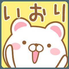 【いおり/イオリ】さんが使うスタンプ