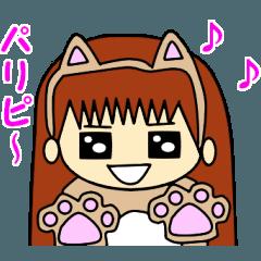 ナナコちゃんの日常2